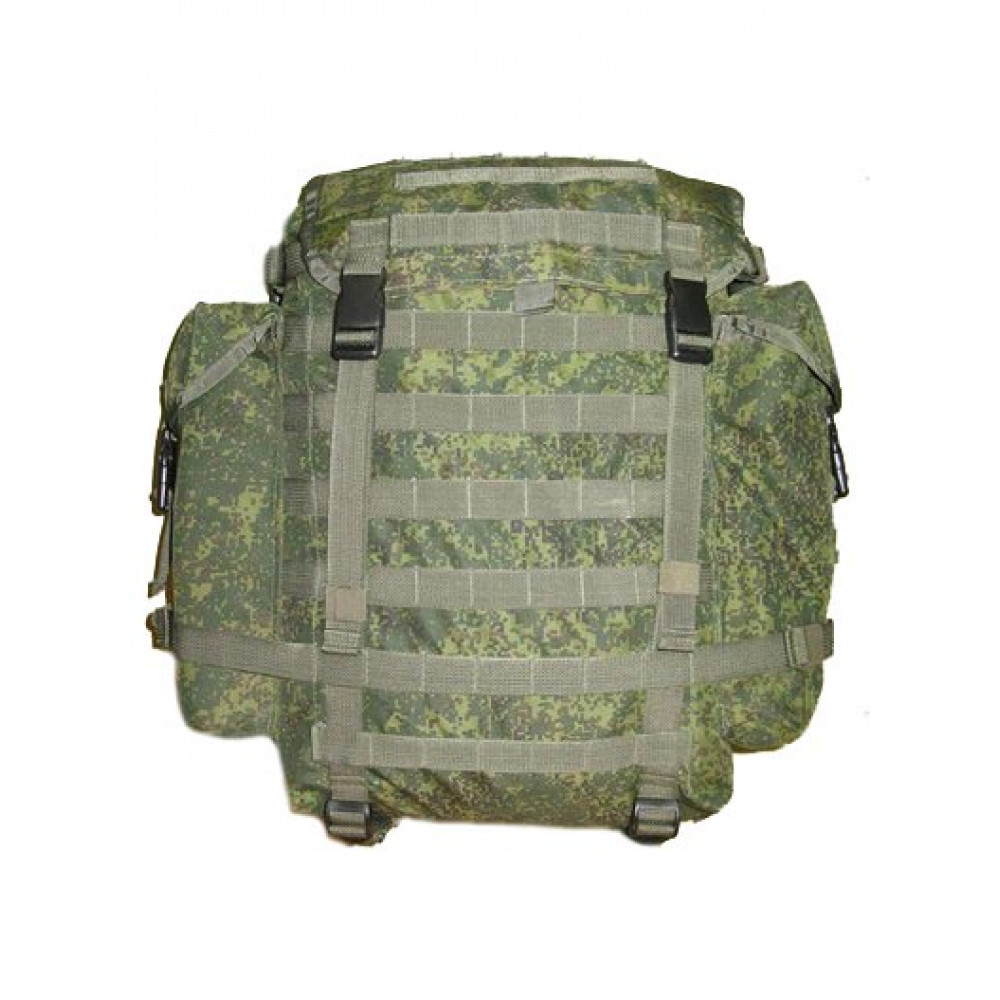 Russian rucksack/backpack